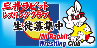 rabbit_wrestling